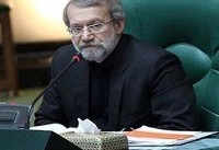 درخواست لاریجانی از دولت برای ارائه بودجه ۹۷ در اسرع وقت