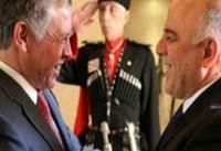 دیدار نخست وزیر عراق و شاه اردن در عمان