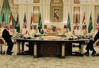 رکس تیلرسون و حیدر عبادی هردو میهمان شاه سعودی