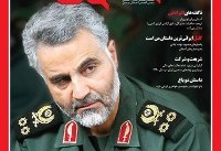 Iranian General Reportedly Played Key Role In Swift Takeover Of Iraq's Kirkuk