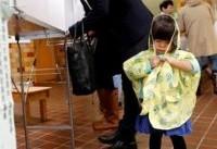 قول آبه برای برخورد با کره شمالی پس از پیروزی چشمگیر انتخاباتی
