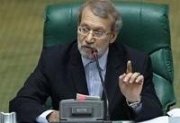 لاریجانی: بودجه ۹۷ بر مبنای بودجه عملیاتی تنظیم و تصویب میشود