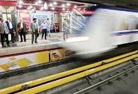 ۴ خط متروی تهران به شهرهای اقماری اطراف پایتخت میرسد