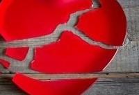 سندرم قلب شکسته را جدی بگیرید