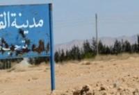 کشف ۱۰۰ جسد بدون سر در القریتین سوریه