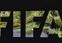 فیفا احتمالا تیم ملی فوتبال مصر را از حضور در جام جهانی منع می کند