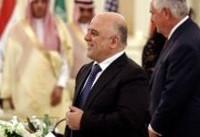 عراق از اظهارات تیلرسون درباره حشد شعبی ابراز شگفتی کرد