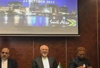 مجمع تجاری ایران و آفریقای جنوبی برگزار شد