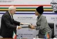 امضای سند همکاری میان ایران و آفریقا