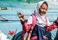 (تصاویر) تحصیل کودکان اتباع خارجی در تهران