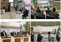 سیزدهمین نشست کمیسیون مشترک ایران و آفریقای جنوبی