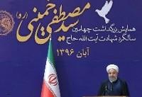 روحانی:مرحوم حاج آقا مصطفی به عنوان امید همه انقلابیون بود