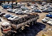 بیمه فرسودگی راه نجات اسقاط خودروهای فرسوده/انتقاد از روند اسقاط خودرو در کشور