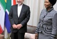 دیدار وزرای امور خارجه ایران و آفریقای جنوبی
