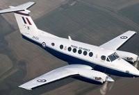 توضیحات شرکت فرودگاهها درباره روند خرید هواپیمای فلایت چک