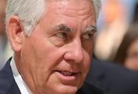 وزیر امور خارجه ایالات متحده بدون اعلام قبلی وارد عراق شد