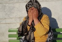 دستگیری زن محکوم به حبس ابد در متروی امام خمینی