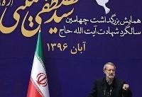 لاریجانی: دوستان آمریکا  هم این کشور را «شیطان» میدانند