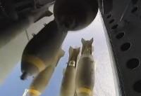 برای اولین بار پس از ۲۶ سال: یک هواپیمای آمریکایی با بمب هسته ای آماده حمله