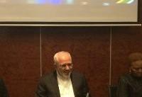 مجمع تجاری ایران و آفریقای جنوبی آغاز به کار کرد