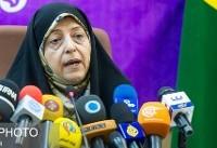 ضرورت راه اندازی تجارت الکترونیک در حوزه تولیدات بانوان ایرانی