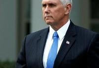 مایک پنس میگوید واشینگتن حمایت تهران از تروریسم  را تحمل نمیکند