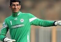 بیرانوند: حضور بین ۱۵ دروازهبان برتر جهان، افتخاری برای فوتبال ایران است/ برای داربیآمادهایم