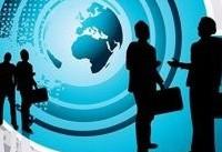 هموار سازی مسیر ورود خارجی ها به بورس