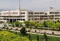 بنیاد دانشگاهی فردوسی دانشجویان برتر را بورسیه می کند