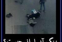 نهنگ آبی ایرانی؟ | Â«چالشی شبیه نهنگ آبی» که به خودکشی دو دختر اصفهانی ختم شد