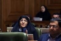 همکاری میان آموزش و پرورش و شهرداری تهران ارتقا یابد/ایده شهردار مدرسه لازم است