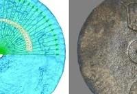 کشف قدیمیترین اسطرلاب جهان در بقایای یک کشتی