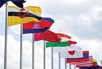 تعهد وزیران دفاع آسهآن به همکاری در مبارزه با تروریسم