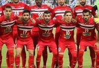ترکیب تیم فوتبال پرسپولیس برای بازی با الهلال مشخص شد