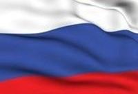 روسیه:  اگر آمریکا از توافق خارج شود ایران هم خارج خواهد شد