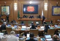 یک فوریت طرح سیاستهای اجرایی و تدوین بودجه سال آینده شهرداری تهران