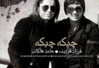 حامد هاکان درگذشت + عکس