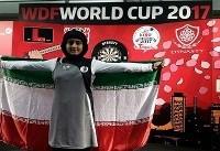 نماینده دارت ایران راهی مسابقات فینال مسابقات جهانی شد