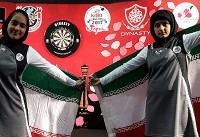 تیم دوبل دختران دارت ایران قهرمان جهان شد
