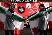 مسابقات جهانی دارت/ تیم دوبل دختران ایران بر بام دنیا ایستاد