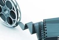 صدور مجوز نمایش برای ۴ فیلم