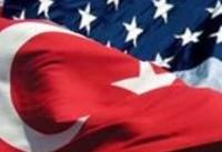 خبرتُرک: «احتمال جریمه میلیاردی شش بانک ترکیه» در ارتباط با تحریمهای ایران