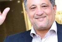 عذر خواهی هاشمی رفسنجانی از رسانهها