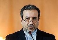 سمینار اتحادیه اروپا و ایران، درباره همکاریهای هسته ای غیرنظامی، در ...