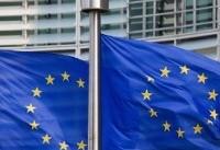 سفر یک هیئت ۷۰ نفره از مقامها و فعالان اقتصادی اتحادیه اروپا به ایران