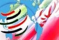 عزم ایران برای پیوستن به سازمان تجارت جهانی جدی است