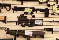 مغازه اسلحهفروشی در آمریکا + عکس