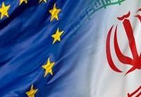 مذاکرات سطح بالای ایران و اتحادیه اروپا در اصفهان برگزار  میشود