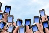 اختلال در آنتندهی همراهاول در خراسانرضوی/ قطع تلفن در برخی شهرستانها