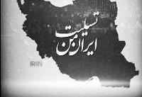 تسلیت کیهان کلهر به مردم کرمانشاه